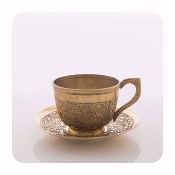 تصویر از فنجان نعلبکی بزرگ برنجی وایت پلیت کد 12124 یک عددی